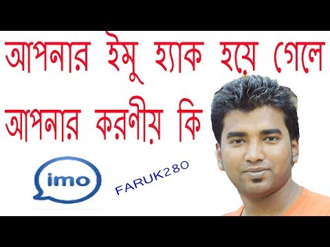 how to protect imo account from hacker/BY-FARUK280