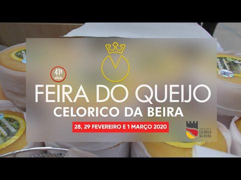 41ª Feira do Queijo de Celorico da Beira | 2020