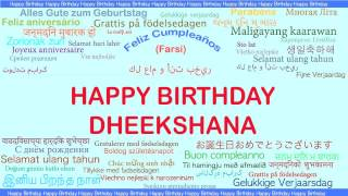 Dheekshana   Languages Idiomas - Happy Birthday