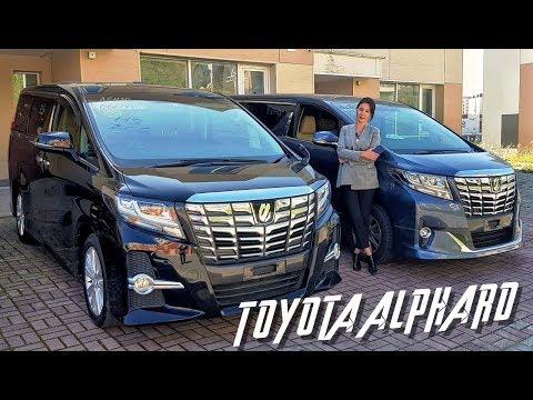 Toyota ALPHARD на максималках. Сравниваем комплектации. Подробный обзор.