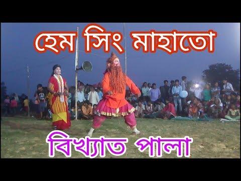 Hem Sing Mahato chhou // Purulia chhou...