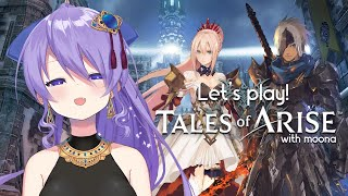 【Tales of Arise】WHAT IS THIS NEW GAME!?【#TalesofArise】