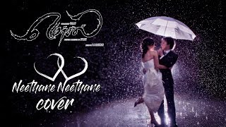 Mersal | Neethane Neethane | Unplugged Cover Version | KKonnect Music
