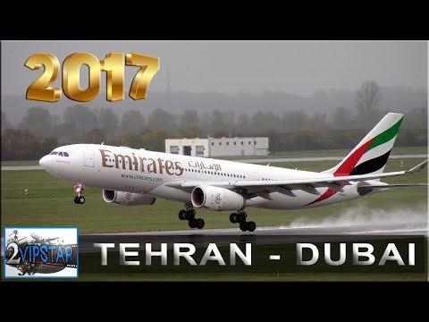 NOVO SIMULADOR DE VOO 2017 | A330 EMIRATES | TEHRAN (OIIE) - DUBAI (OMDB) | IVAO