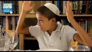 בית הלל ואנדרדוס מציגים: שבת ישראלית