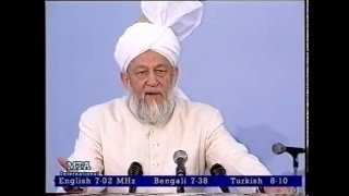 Friday Sermon 13 June 1997
