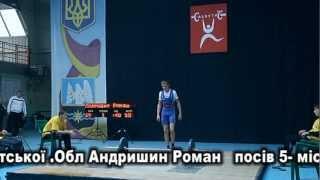 Чемпіонат України  до13 років та до15 років Славутич 2012