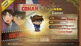 LINE RANGER INDONESIA : ULTRA RARE GACHA MYTH OKTOBER 2016 (Detective Conan Collaboration)