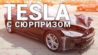 Аукционные Tesla Model S/X,Какими приходят машины и какими становятся!