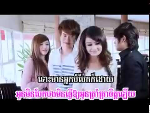 ngo tinh phoi pha khmer