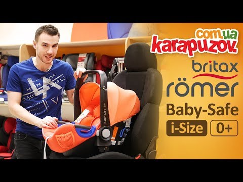 Автокресло для новорожденного Britax Römer Baby-Safe I-Size. Обзор и инструкция по установке