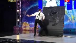 «Україна має талант!-5». 06.04.2013. Львов.Танцующий художник из Одессы
