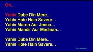 Teri Galiyaan - Ankit Tiwari Hindi Full Karaoke with Lyrics
