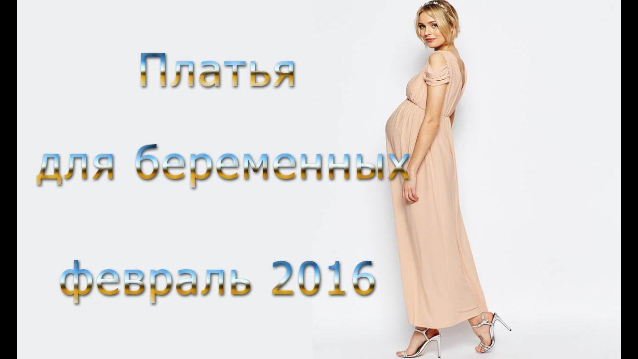 Выкройка платья для беременных Простое решение проблемы - YouTube