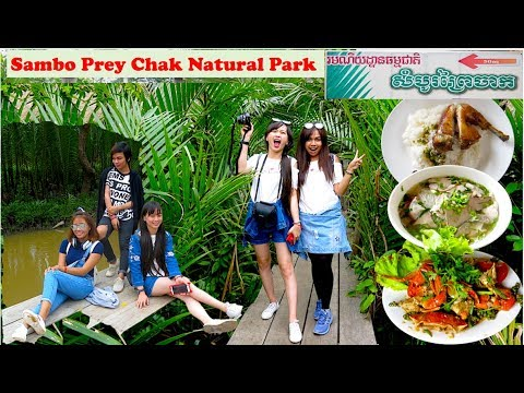 Company Trip to Kampot Province | Sambo Prey Chak Natural Park at Teuk Chhou District in Cambodia