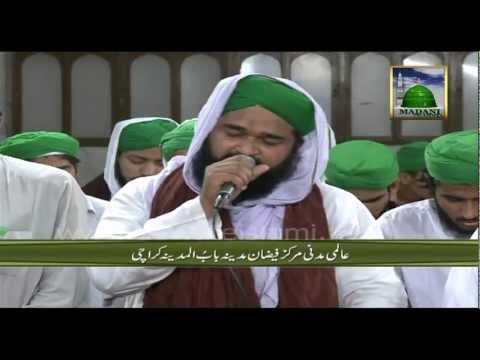 Hamd e Bari Tala - La Ilaha Illallah - Naat Khawan of Madani Channel