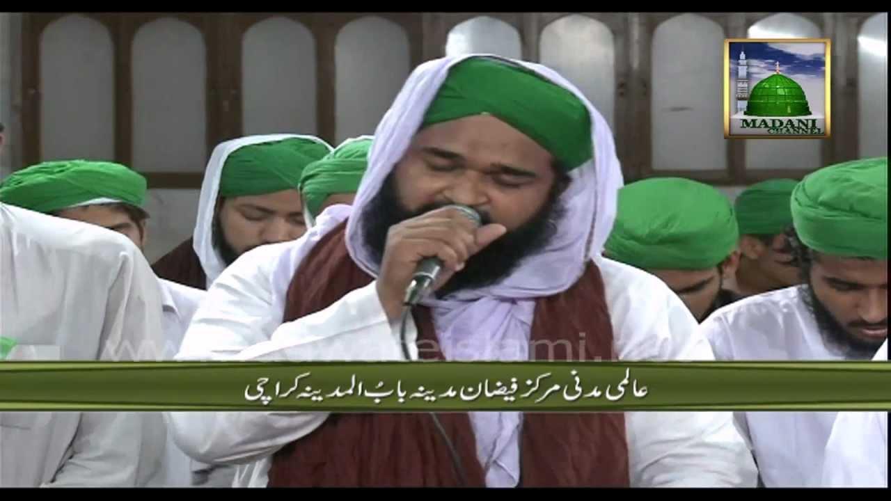 Hamd e Bari Tala - La Ilaha Illallah - Naat Khawan of ...