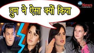 कटरीना कैफ को सलमान से मिला धोखा, बहन ने ही तुड़वाया घर   Salman cheated on Katrina