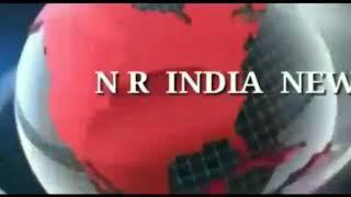 #Nr India Nrws#bihar#वैशाली#पूर्व केंद्रीय मंत्री डॉकटर रघुवंश प्रसाद सिंह का दाह संस्कार महनार के ह
