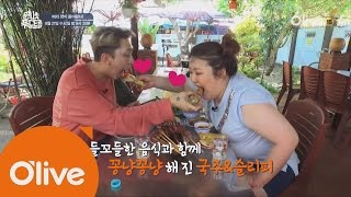 one night food trip 이국주&슬리피 다낭으로 간다! 꼬들꼬들(?) 푸드트립! 160921 EP.26