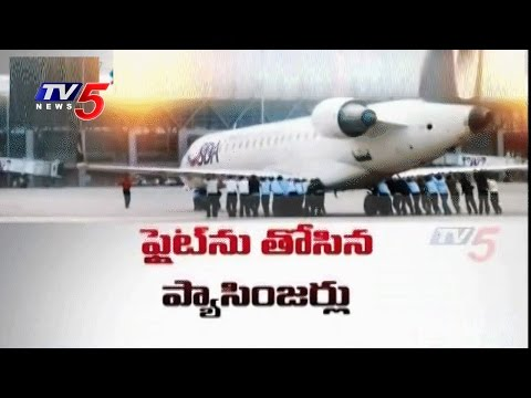 Passengers Get Out And PUSH Frozen Siberian Plain In -52C : TV5 News