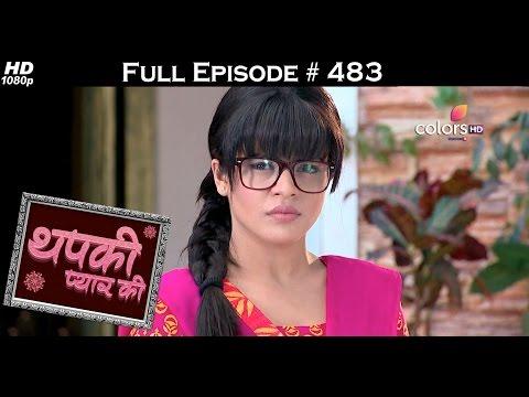 Мадхубала / Madhubala Все серии: 1-648 серия (Индия, 2012