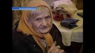 Смотреть видео Одинокая старость, или Как помочь старикам