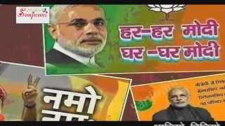 HD New 2014 Bhojpuri Bolbam Song    Modi Ke Godi Me Uthabla Tuhi Ho   Guddu Rangila