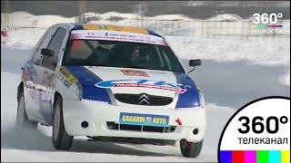 В Раменском проходит финал Чемпионата страны по трековым гонкам на льду
