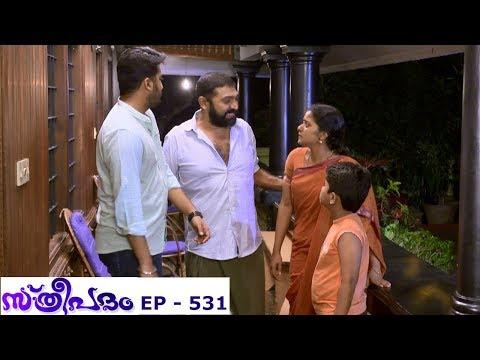 Mazhavil Manorama Sthreepadham Episode 531