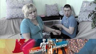 Мужское / Женское - Мать-одиночка. Выпуск от 21.06.2018