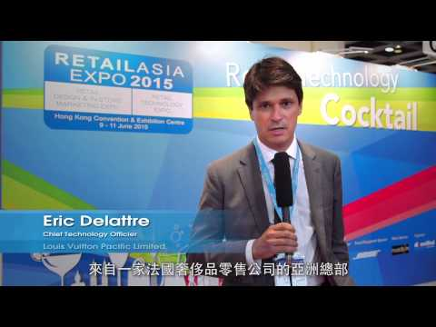 Retail Technology - Retail Asia Expo 2015
