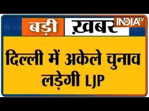 Delhi Election: Ram