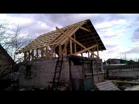 строительство мансарды своими руками часть2