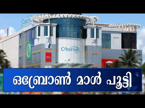 Kochi Oberon Mall Shut Down