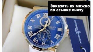 Купить часы в  екатеринбурге, часы екатеринбург(, 2016-02-23T19:23:28.000Z)