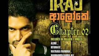 Sajjaya(Santhose Baruwa)-Iraj New SONG...