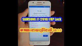 Frp j710f u5 / bypass frp samsung j7 2016 android 8 1 0 rev : u5