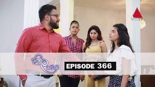 Neela Pabalu | Episode 366 | 07th October 2019 | Sirasa TV Thumbnail