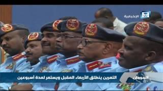 القوات الجوية السعودية تشارك في تمرين الدرع الأزرق