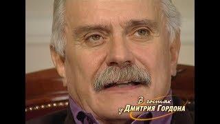Михалков: Могу с удовлетворением отметить, что Михалковы уже даже больше, чем втроем, ползут