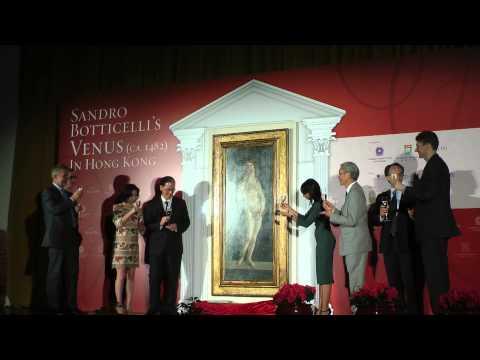 Sandro Botticelli's Venus in Hong Kong - Unveiling ceremony (16/10/2013)