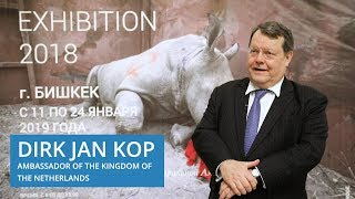 World Press Photo Exhibition in Kyrgyzstan