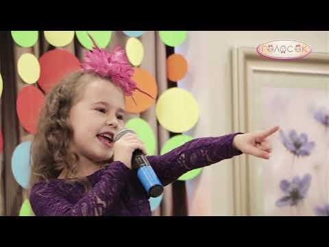 Детская песня - Мне сегодня скучно | Видео для детей | Академия Голосок | Варя Хворостова (6 лет)