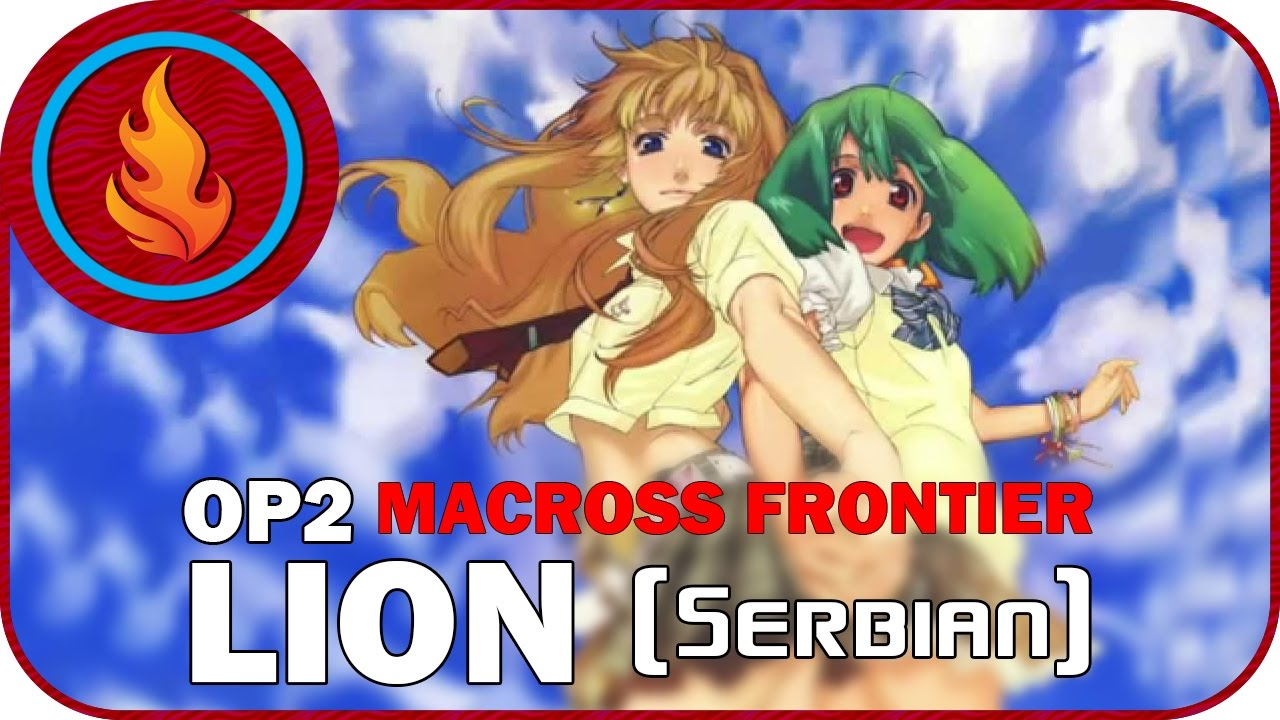 macross frontier op 1 mp3