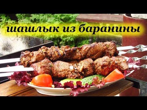 Плов из баранины рецепт