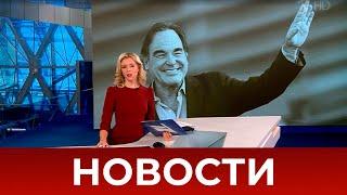 Выпуск новостей в 18:00 от 15.09.2021