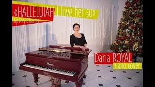 """Halleluiah I Love her so"" (Ray Charles) Daria Royal piano cover"