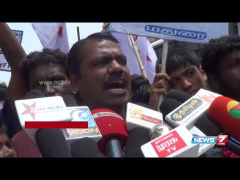Students protest in front of reliance showroom in Madurai | News7 Tamil
