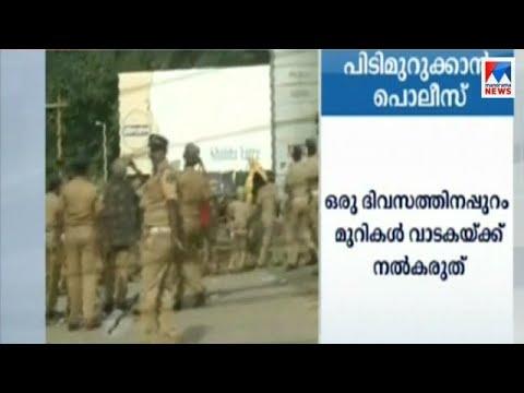 സന്നിധാനത്ത് കടുത്ത നിയന്ത്രണം; 24 മണിക്കൂറില് കൂടുതല് ആരും തങ്ങരുത് | Sabarimala | Kerala Police